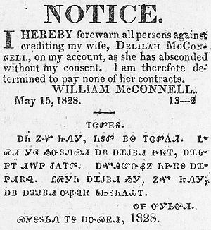 Cherokee Phoenix - Bilingual notice in English and Cherokee, published in the Cherokee Phoenix, May 15, 1828.
