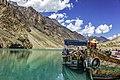 Boat Ride At Attabad Lake.jpg