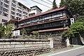 Bobata Onsen, Fukushima 03.jpg