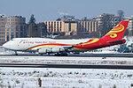 Boeing 747-481(BDSF), Yangtze River Express JP7571360.jpg