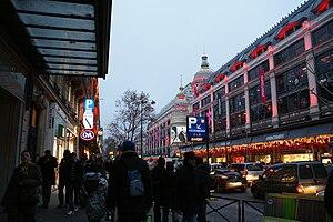 Boulevard Haussmann - Boulevard Haussmann during Christmas period