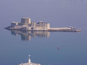 Bourtzi Castle - Image: Bourtzi Nafplion