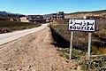 Bouziza - Oued Taga دوار بوزيزة - واد الطاقة (39625187522).jpg