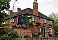 Breaston Derbyshire The Navigation.JPG
