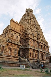 Brihadishwara Temple built by Rajaraja Chola I