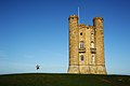 Broadway Tower Jump.jpg