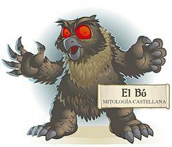 juguemos con la Mitologia - Página 3 250px-Bu-mak
