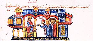 Byzantine–Bulgarian war of 894–896 - A Bulgarian delegation and Leo VI, Madrid Skylitzes.
