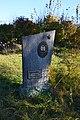 Buzhany Horokhivskyi Volynska-monument to the countrymans-details-05.jpg
