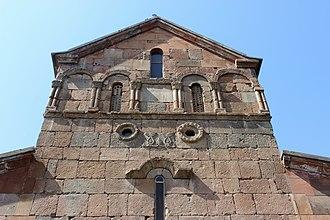 Surp Hovhannes Church, Byurakan - Image: Byurakan S. Hovannes 3