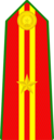 Cấp hiệu Thiếu tá Công an.png