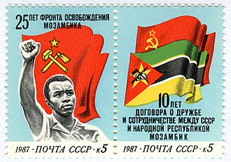 FRELIMO - 1987 Soviet stamps commemorating 25 years since the founding of FRELIMO and 10 years of USSR-Mozambique relations