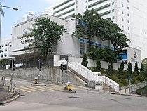 CCC Chuen Yuen College.JPG