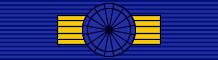 CHL Order of Merit of Chile - Grand Cross BAR