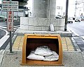 Cacl2 storage for winter road in japan.jpg