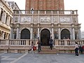 Campanile, Venecia.jpg