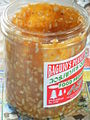 Candy Food Baguio's Peanut brittle 1.JPG