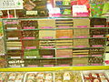 Candy Store ``Candy Kitchen`` in Virginia Beach VA, USA (9897213553).jpg