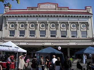 Prince Rupert, British Columbia - The former Capitol Theatre built in 1928.