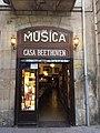 Casa Música Barcelona Palau de la Virreina.jpg