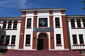 Casa por la identidad wikipedia la enciclopedia libre for Articoli x la casa online