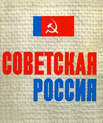 Soviet Russia (exhibition, 1967) - Image: Catalog Soviet Russia 67 bw