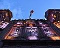Catedral Metropolitana de la Ciudad de Morelia, Michoacán, México 02.jpg