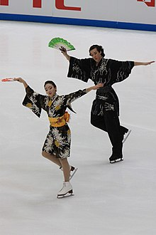 Cathy REED Chris REED NHK Trophy 2009.jpg