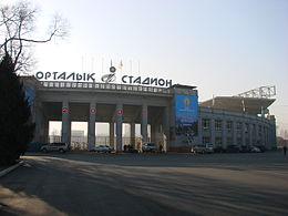 Central stadium Almaty-1.jpg