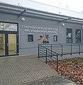 Centrum excelentosti DSA v Trebisove.jpg