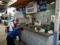 Cevicheria al Mercado Central de Cajamarca.jpg