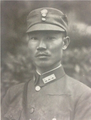 Chen Cheng.png