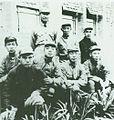Chen Geng1937-5.jpg