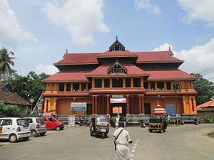 Chengannur - Chengannur mahadeva Temple