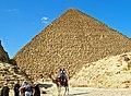 Cheops Pyramid (4552283262).jpg