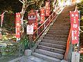 Chikubu Island Hougonji DSCN1914.jpg