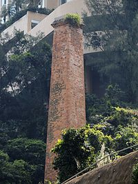 Chimney Shaft and its Flue of Tai Tam Tuk Raw Water Pumping Station.JPG