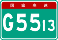 China Expwy G5513 sign no name.png