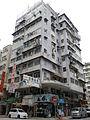 Chiu Nan Building.JPG