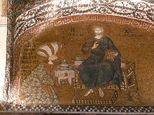 Chora Church Constantinople (6).JPG