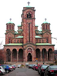Church of Saint Mark in Belgrade.jpg