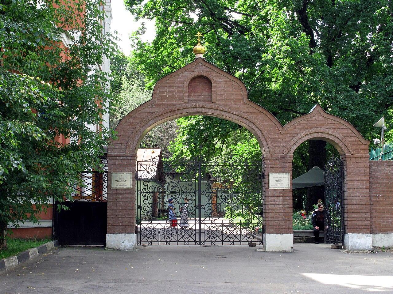 Кладбище под Семеновской