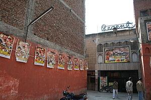 Punjabi cinema - Regent Cinema, Amritsar