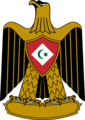 Coat of Arms Rif Republic (TNE).png