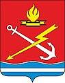 Coat of Arms of Kirovsk (Leningrad Oblast).jpg