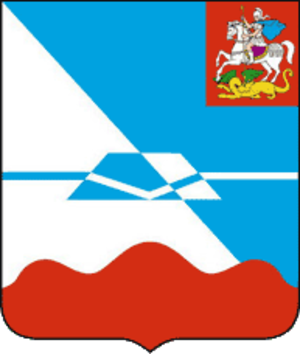 Krasnogorsk, Moscow Oblast - Image: Coat of Arms of Krasnogorsk (Moscow oblast)