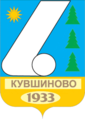 Coat of Arms of Kuvshinovo (Tver oblast) soviet proposal.png