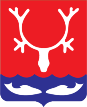 Naryan-Mar - Image: Coat of Arms of Naryan Mar
