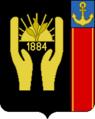 Coat of Arms of Novickoe (Primorsky kray).png