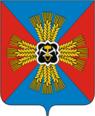 Coat of Arms of Promyshlennovsky rayon (Kemerovo oblast).png